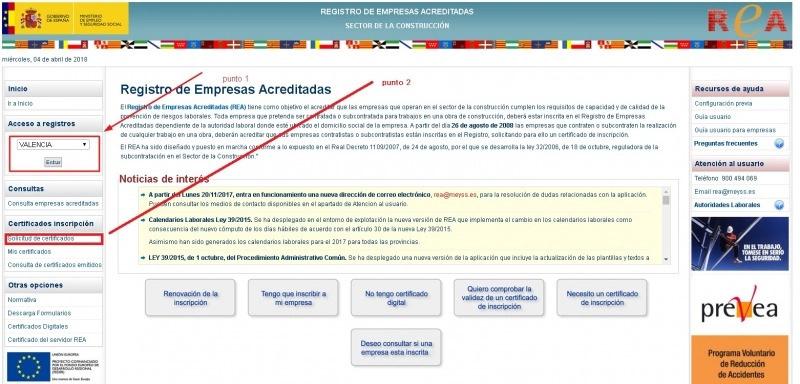 El procedimiento para solicitar un certificado de inscripción de una empresa en REA  (imagen 1 punto 1)